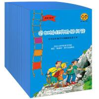 彩虹桥经典阶梯阅读・高阶系列(全30册,学龄前和学龄儿童、小学低年级、小学中年级、小学高年级阶梯式阅读) 本套适读年龄