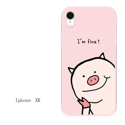 猪猪iphone7苹果6s手机壳6plus硅胶8x防摔软壳5s粉色xr女款xs max