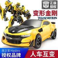 变形金刚大黄蜂机器人正版变形玩具男孩儿童大号遥控汽车3岁男生8