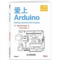 {快}爱上Arduino9787115253507 [美]Massimo