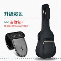 ?民谣吉他包41寸加厚双肩吉它套琴包防水防震袋子通用吉他背包40寸