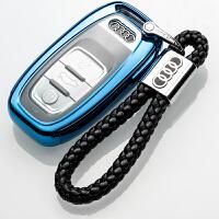 2018款奥迪A6L钥匙包A6L汽车钥匙扣壳车遥控器保护套全包围 奥迪A款 深海蓝+绳子