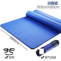 加厚10mm瑜伽垫初学防滑平板支撑运动健身垫子男训练仰卧起坐地毯 10mm(初学者)