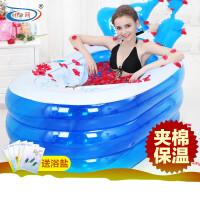 伊润充气浴缸 加厚成人浴盆折叠浴桶儿童洗澡盆泡澡桶塑料沐浴桶