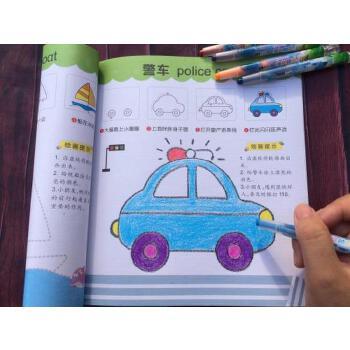 2-3-4-6岁宝宝汽车涂色本交通工具建筑幼儿童涂色填色绘画本宝宝学