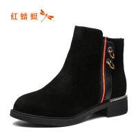 【红蜻蜓1件2折,领�宦�100再减20】红蜻蜓短靴冬季新款休闲平跟短筒女靴切尔西靴棉靴子棉鞋