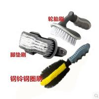 汽车轮胎刷脚垫刷钢圈轮毂钢铃刷洗车小刷子除尘清洗清洁工具