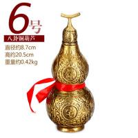 铜葫芦摆件八卦葫芦工艺品开盖葫芦带盖葫芦家居装饰品摆设