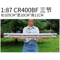 ?火车模型CR400BF复兴号动车模型高铁 仿真动车 合金 动车组