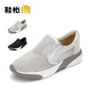 达芙妮集团 鞋柜秋网亮片套脚休闲舒适女单鞋