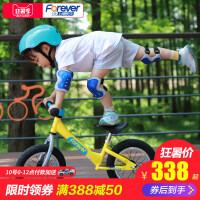 儿童平衡车滑步车2-3-6岁宝宝滑行车轻量全铝车架溜溜学步车