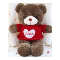 抱抱熊公仔泰迪熊猫布娃娃女孩睡觉抱可爱毛绒玩具大熊送女友