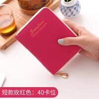 40卡位55卡位65卡位卡包女式韩版小清新多卡位大卡包卡夹驾驶证包