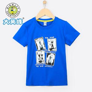 【618大促-每满100减50】大黄蜂童装 2018夏季新款男童短袖T恤休闲圆领学生图腾字母上衣潮