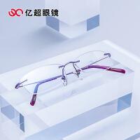 亿超超轻纯钛近视眼镜架 无框眼镜架 记忆眼镜框女款 配眼镜FB6018