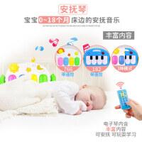 婴儿玩具健身架摇铃0-3-6-12个月益智新生儿男女孩宝宝幼儿0-1岁