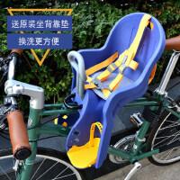 宝宝自行车电动车前置座椅 自行车儿童快拆坐椅宝骑折叠车山地车