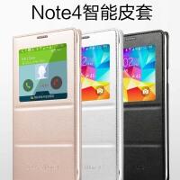 三星note4手机壳 NOTE4手机套N9100智能皮套翻盖式韩国全包防摔男款女款通用