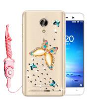 红辣椒GM-T11青春版手机壳小辣椒20170608S手机套保护壳水钻女