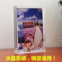 亚克力水晶相框摆台56781012寸A4双面玻璃磁铁透明画证书奖状框 横竖通用