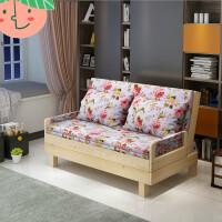 实木沙发床可折叠1.2客厅小户型1.5书房阳台两用多功能单人床1.8 1.8米-2米
