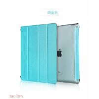 苹果ipad2保护套ipad4超薄ipad3皮套MC769CH/A MC979CH/A平板电脑