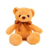 宝诗顿抱抱熊公仔毛绒玩具泰迪熊小号婚庆抛洒布娃娃玩偶生日礼物女孩