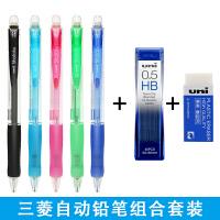 日本UNI三菱自动铅笔套装组合M5-100小学生彩色透明杆儿童活动铅笔尾带橡皮擦头0.5