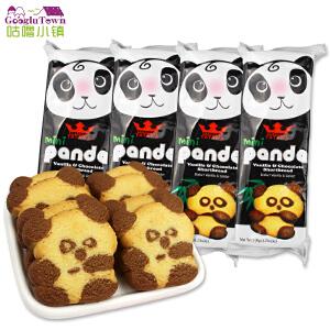 【促销】马来西亚tatawa塔塔瓦熊猫进口巧克力香草味曲奇饼干120g*4包零食