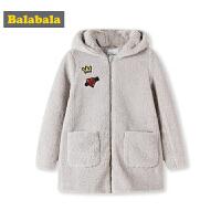 巴拉巴拉童装儿童棉服2018新款冬季女大童棉袄外套加厚时尚潮韩版