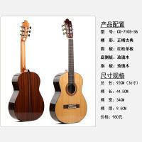 ?面单板古典吉他初学者36寸39寸男女学生入门儿童吉它考