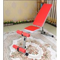 免组装可折叠哑铃凳健身椅卧推凳家用健身器材 红色 哑铃凳不含拉力绳