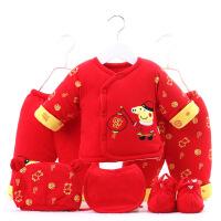新生儿大红色衣服宝宝冬季棉袄婴儿棉衣六件套装加厚外套唐装
