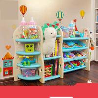 儿童玩具收纳架幼儿园宝宝整理卡通储物柜多功能置物书架塑料柜子o8k