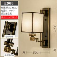 新中式客厅卧室床头LED壁灯现代简约中国风房间过道楼梯背景墙灯
