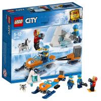 当当自营 乐高LEGO城市组City系列60191极地探险队