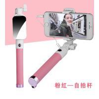 手机自拍杆自拍神器拍照架自牌干排通用oppo苹果7vivo华为小米直 自拍杆【可旋转镜面】【粉色】 长80cm
