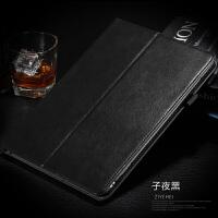 三星Galaxy Tab S4保护套T835平板电脑SM-T830皮套10.5寸休眠外壳带笔位