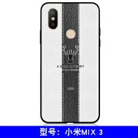 商务皮质 小米mix3手机壳 小米mix2 2s保护套 小米max2 max3手机壳 mix3硅胶套 小米mix 3