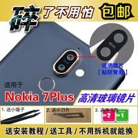 诺基亚X7 7plus后置摄像头镜片 TA-1062照相机原装玻璃镜面镜头盖