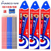 马可marco三角杆铅笔2比HB 2B 2H马克批发矫正握姿儿童小学生写字