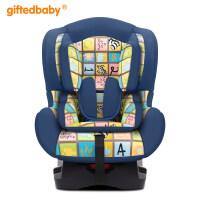 儿童安全座椅简易便携式汽车用0-4岁宝宝婴儿车载新生儿可坐可躺65468