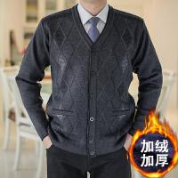 中老年人羊毛衫加绒中年男士加厚开衫爸爸装羊绒衫老人针织衫毛衣 721黑灰色 721黑灰色
