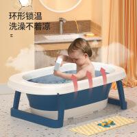 【支持礼品卡】新生婴儿洗澡盆宝宝折叠浴盆儿童幼儿坐躺大号婴儿洗澡浴桶小孩家用新生儿童用品5gp