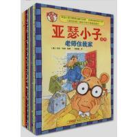 亚瑟小子系列图画书(全10册)(包销)内裤噩梦 亚瑟小子系列 布朗 著 新疆青少年出版社