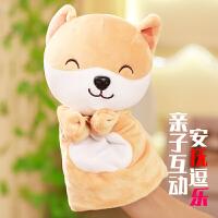 手套手指能动毛绒玩具布娃娃幼儿园狗狗安抚腹语手偶动物手偶玩具