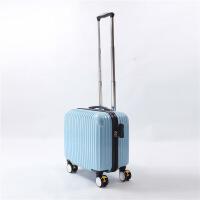 镜面PC行李箱女行李箱旅行子母箱包万向轮16寸17寸18寸登机箱硬箱 18寸