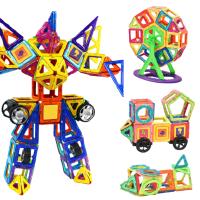 儿童磁力片积木玩具1-2-3-6-7-8-10周岁男孩女孩磁性磁铁拼装益智