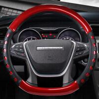 汽车方向盘套四季通用手缝2017款CS10猎豹CS9启辰T90 D型新款 汽车用品