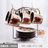 6杯6碟6勺手绘咖啡杯碟套装创意欧式个性家用陶瓷咖啡杯子整套具 6件